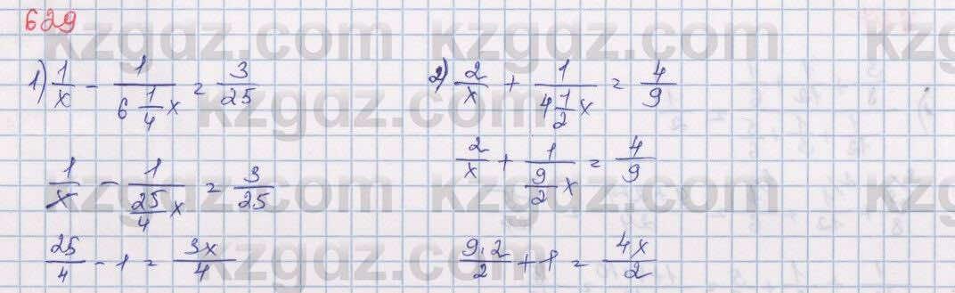 занятия по математике решение задач