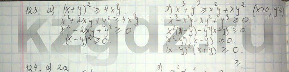 Алгебра Абылкасымова 9 класс  Упражнение 123
