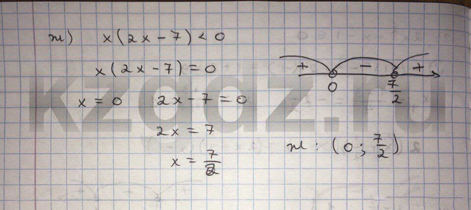 Алгебра Абылкасымова 9 класс  Упражнение 596