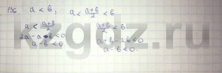 Алгебра Абылкасымова 9 класс  Упражнение 136
