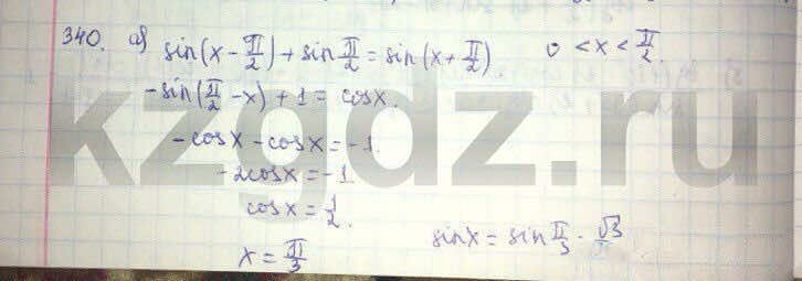 Алгебра Абылкасымова 9 класс  Упражнение 340