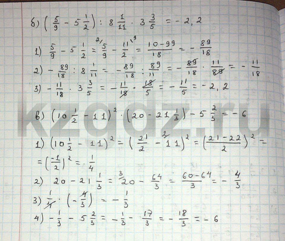 Алгебра Абылкасымова 9 класс  Упражнение 500