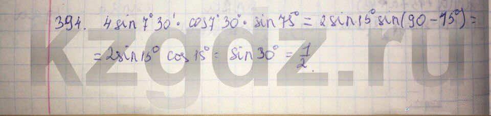 Алгебра Абылкасымова 9 класс  Упражнение 394