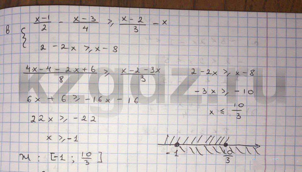 Алгебра Абылкасымова 9 класс  Упражнение 593