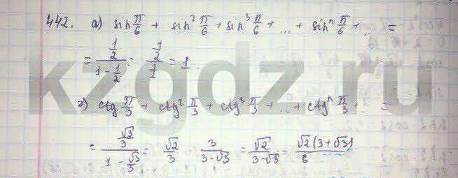 Алгебра Абылкасымова 9 класс  Упражнение 442