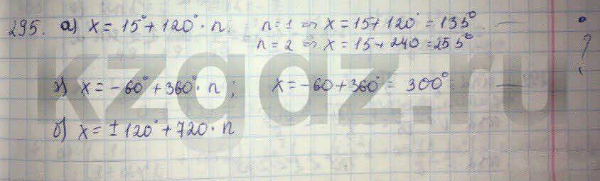 Алгебра Абылкасымова 9 класс  Упражнение 295