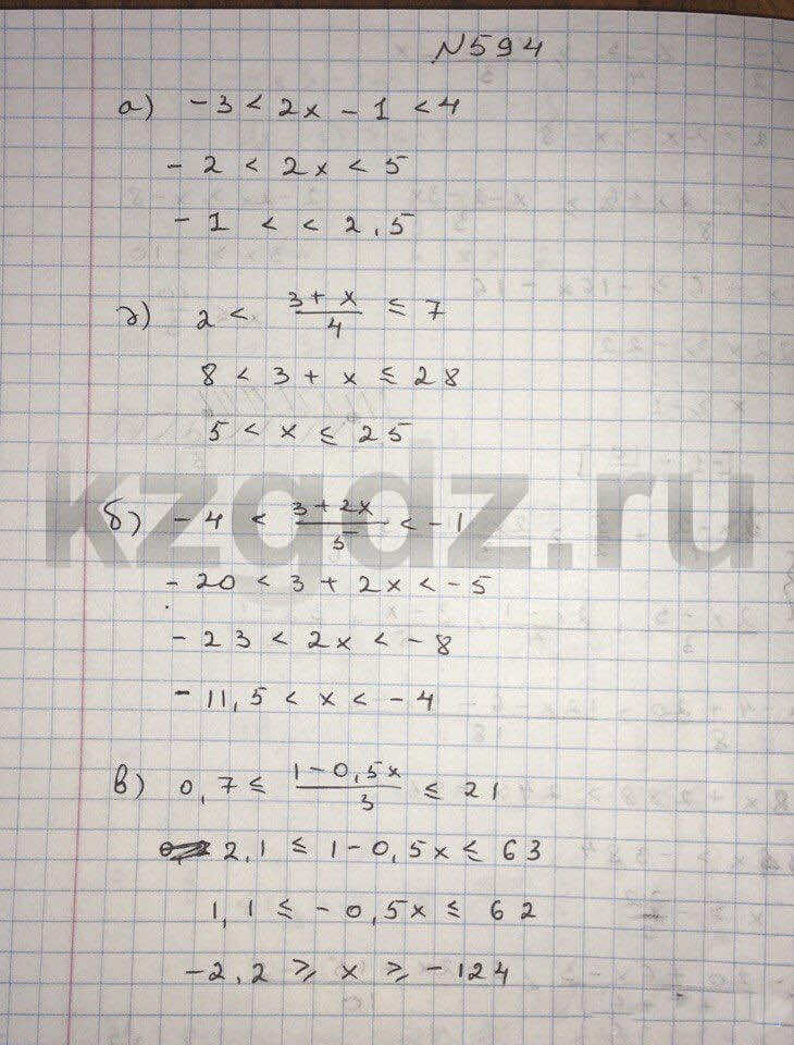 Алгебра Абылкасымова 9 класс  Упражнение 594