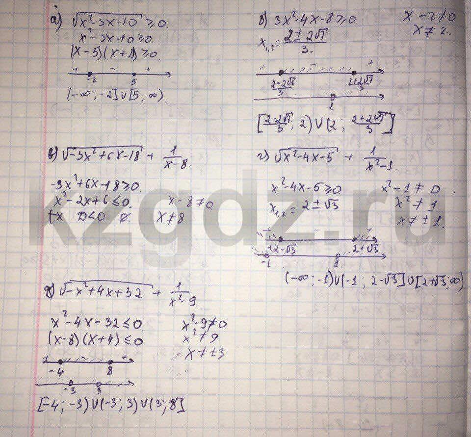 Алгебра Абылкасымова 9 класс  Упражнение 15