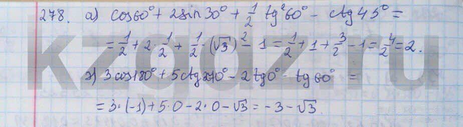 Алгебра Абылкасымова 9 класс  Упражнение 278