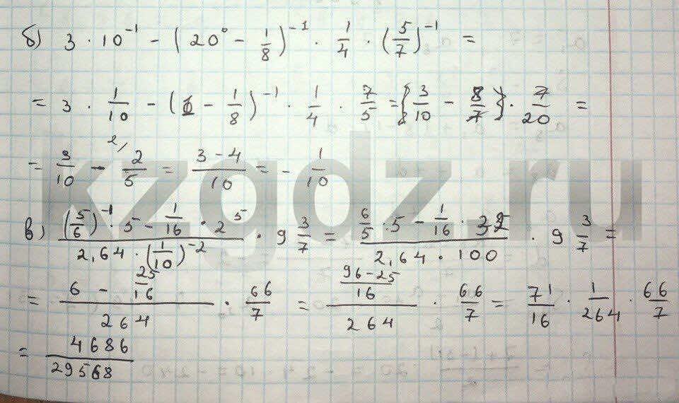 Алгебра Абылкасымова 9 класс  Упражнение 506