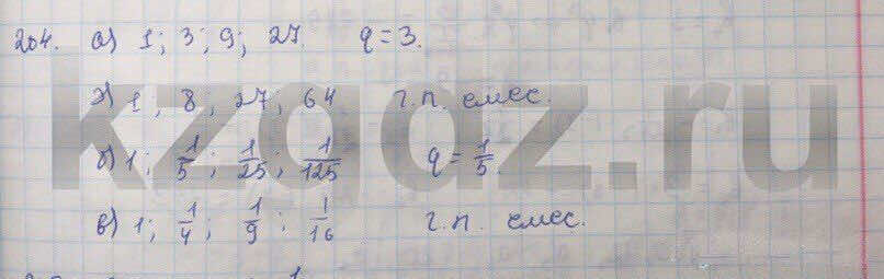 Алгебра Абылкасымова 9 класс  Упражнение 204