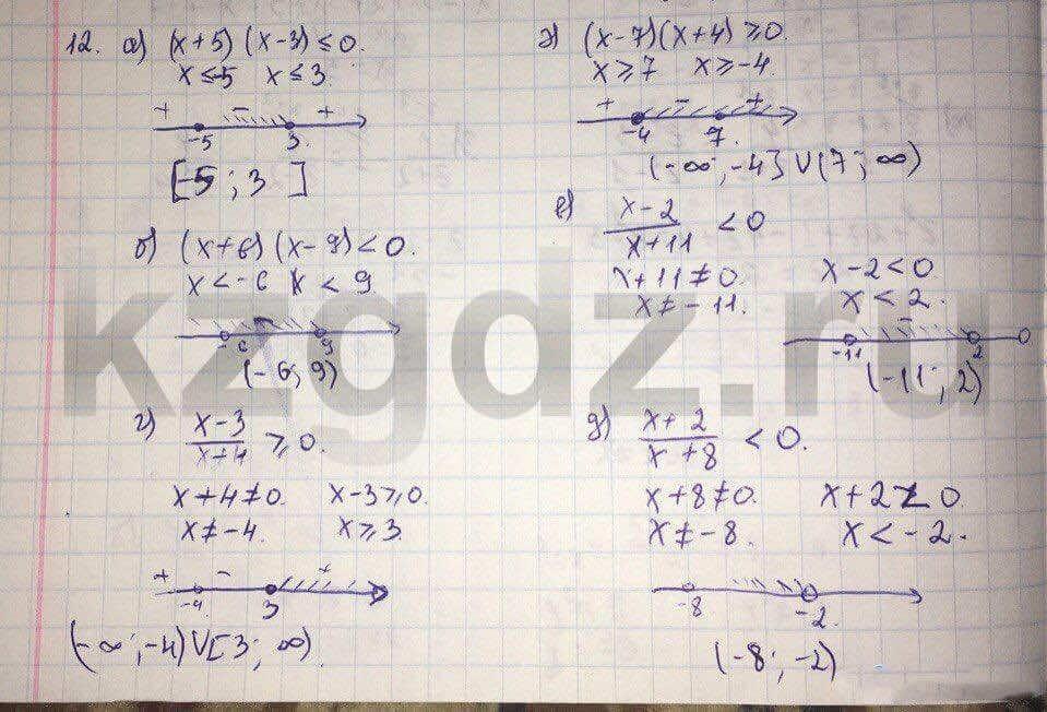 Алгебра Абылкасымова 9 класс  Упражнение 12