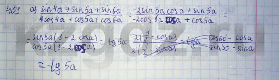 Алгебра Абылкасымова 9 класс  Упражнение 401