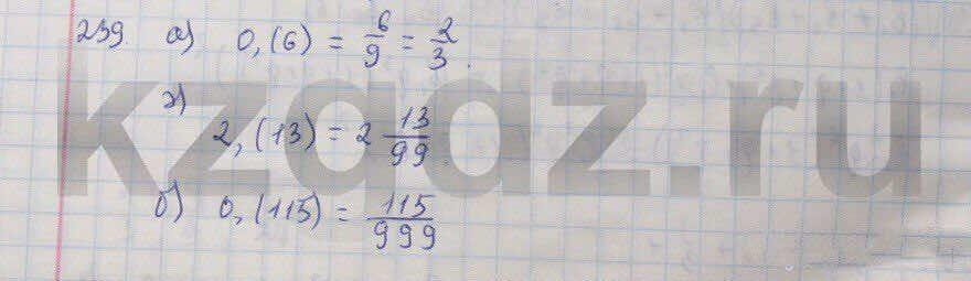 Алгебра Абылкасымова 9 класс  Упражнение 239