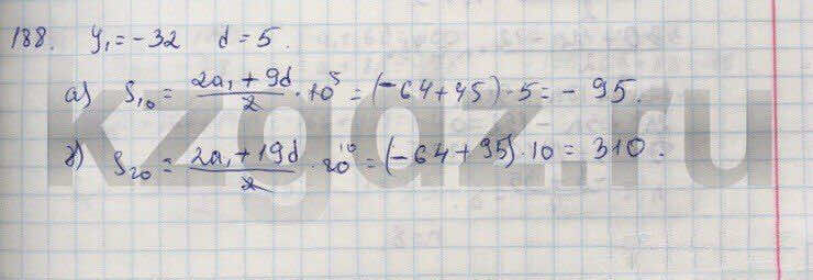 Алгебра Абылкасымова 9 класс  Упражнение 188