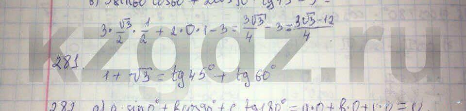 Алгебра Абылкасымова 9 класс  Упражнение 281