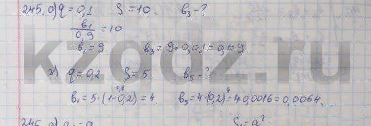 Алгебра Абылкасымова 9 класс  Упражнение 245