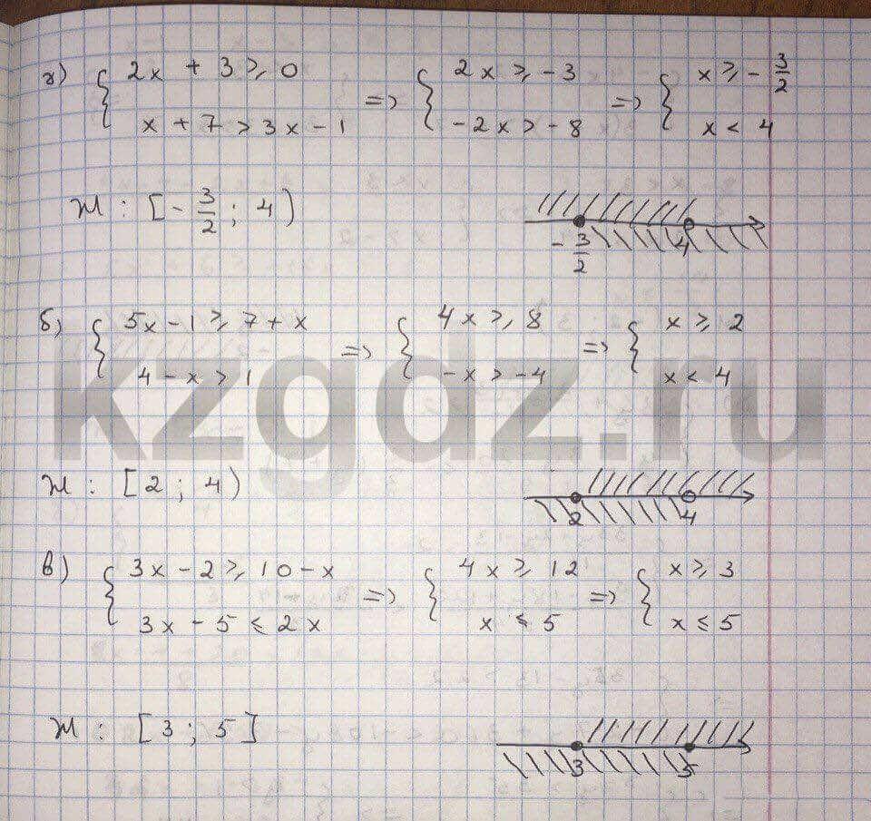 Алгебра Абылкасымова 9 класс  Упражнение 592
