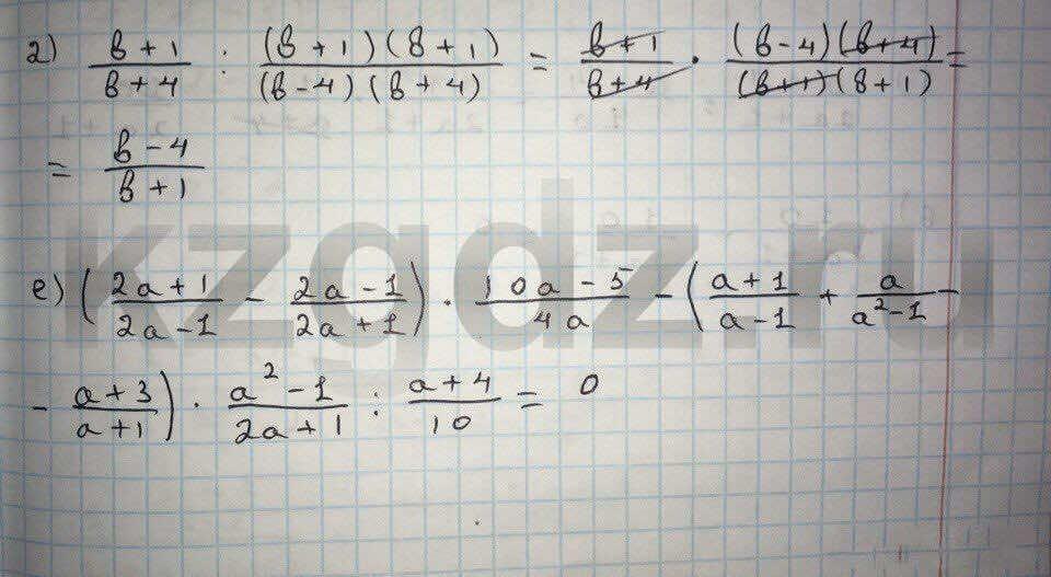 Алгебра Абылкасымова 9 класс  Упражнение 526