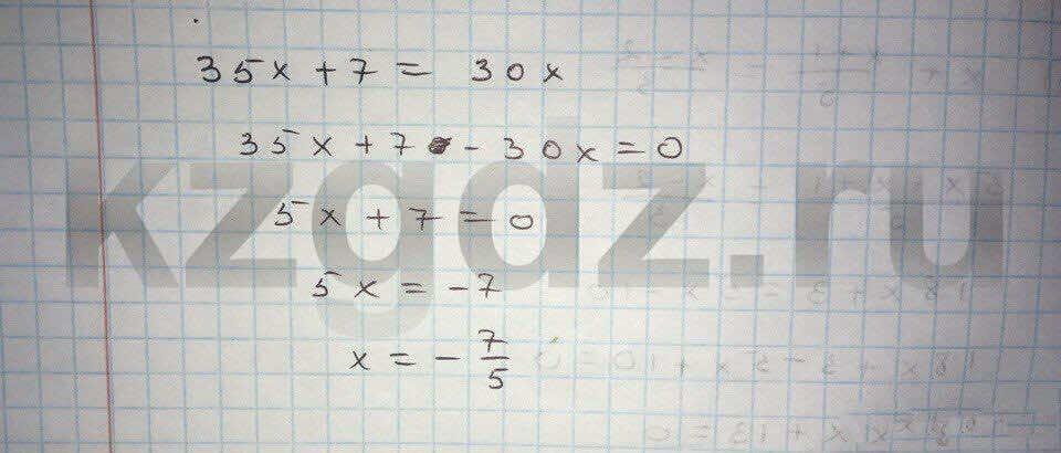 Алгебра Абылкасымова 9 класс  Упражнение 529