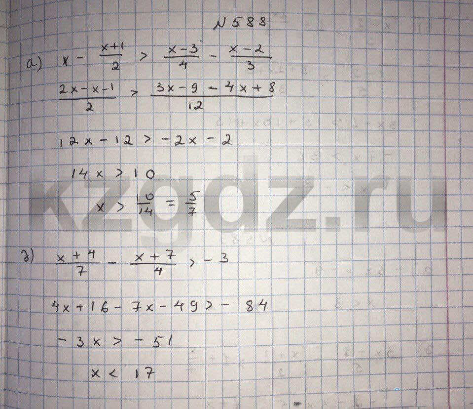 Алгебра Абылкасымова 9 класс  Упражнение 588