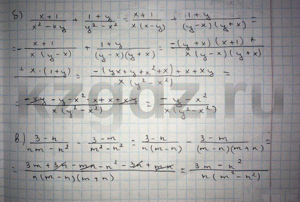 Алгебра Абылкасымова 9 класс  Упражнение 523