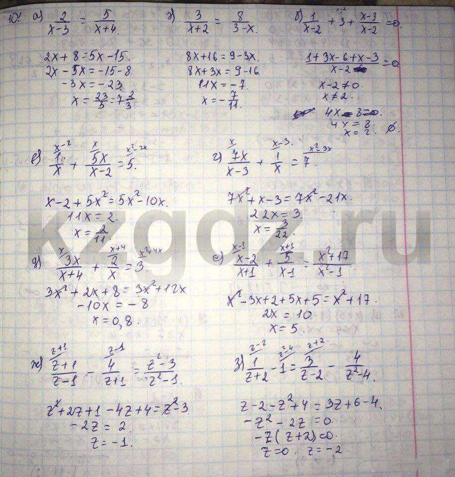 Алгебра Абылкасымова 9 класс  Упражнение 10