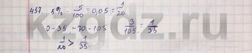 Алгебра Абылкасымова 9 класс  Упражнение 457