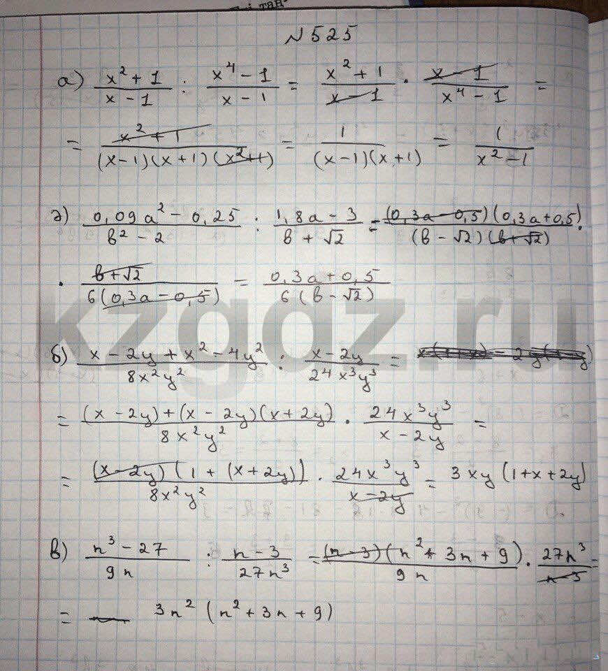 Алгебра Абылкасымова 9 класс  Упражнение 525