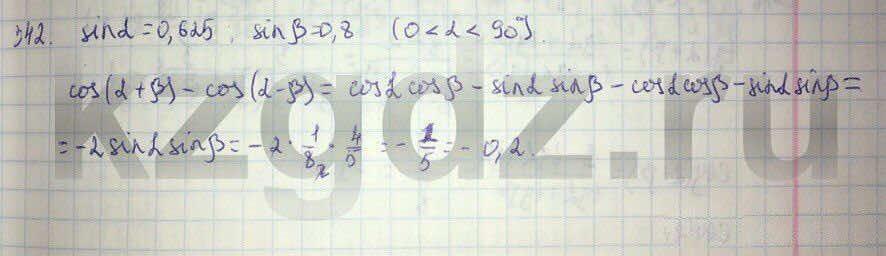 Алгебра Абылкасымова 9 класс  Упражнение 342