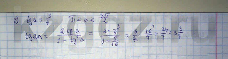 Алгебра Абылкасымова 9 класс  Упражнение 366