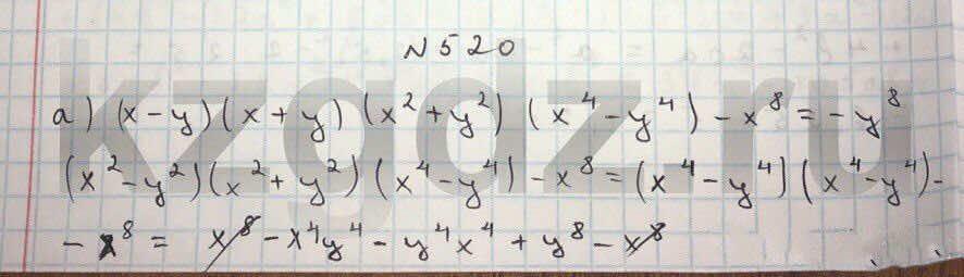 Алгебра Абылкасымова 9 класс  Упражнение 520