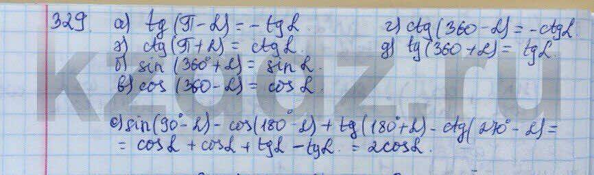 Алгебра Абылкасымова 9 класс  Упражнение 329