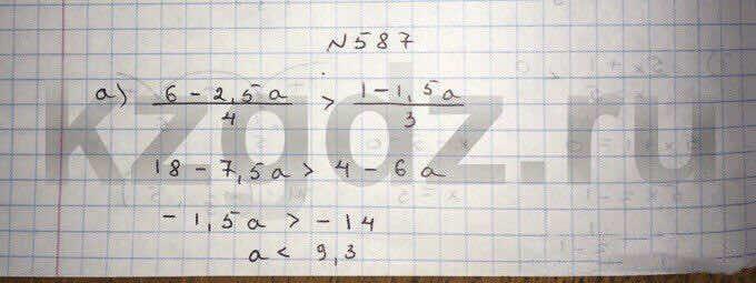 Алгебра Абылкасымова 9 класс  Упражнение 587