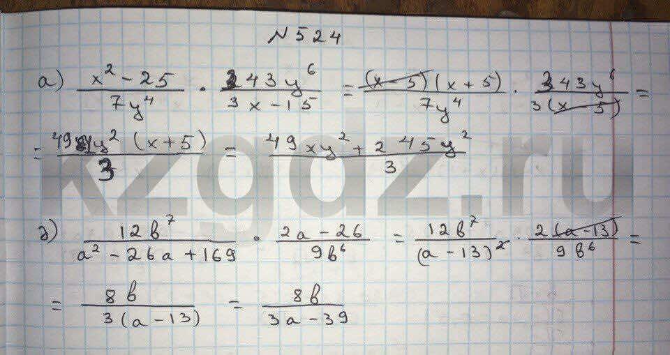 Алгебра Абылкасымова 9 класс  Упражнение 524