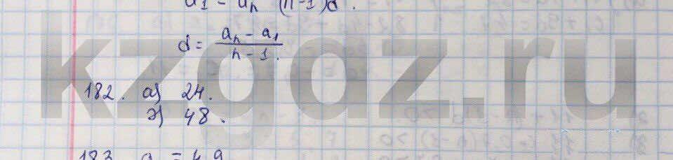 Алгебра Абылкасымова 9 класс  Упражнение 182