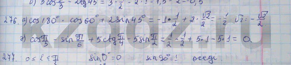 Алгебра Абылкасымова 9 класс  Упражнение 276