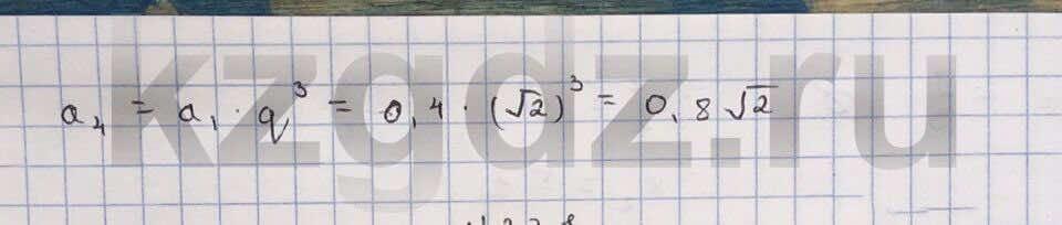 Алгебра Шыныбеков 9 класс   Упражнение 230