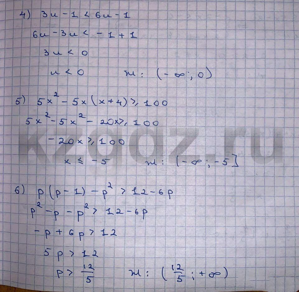 Алгебра Шыныбеков 9 класс   Упражнение 740