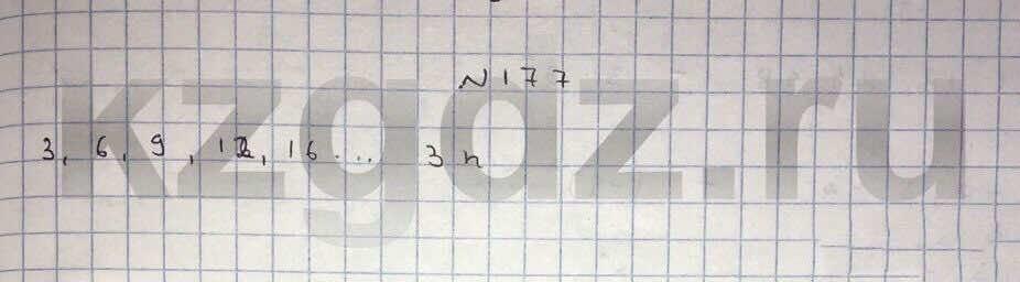 Алгебра Шыныбеков 9 класс   Упражнение 177