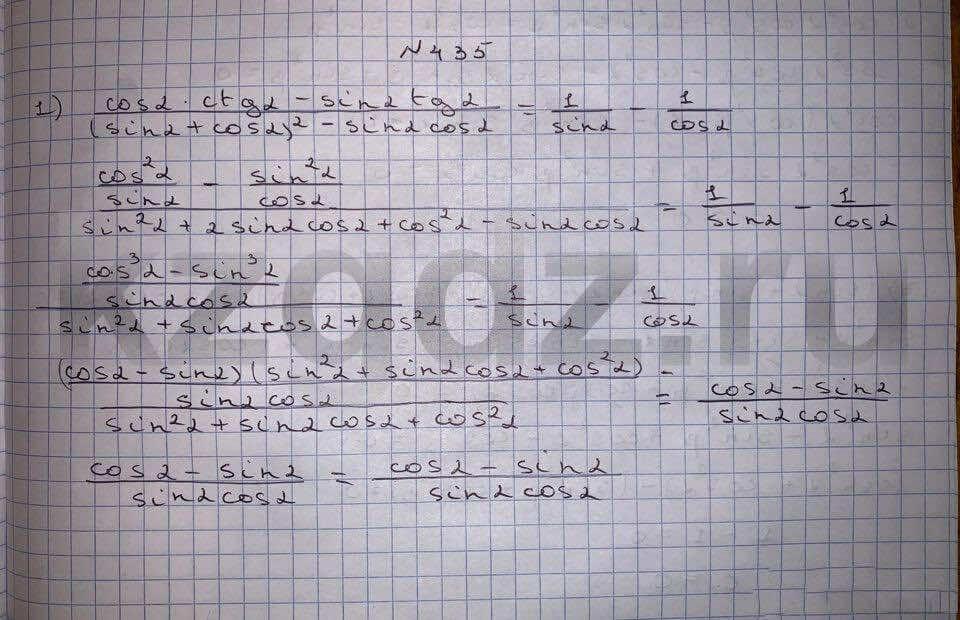 Алгебра Шыныбеков 9 класс   Упражнение 435