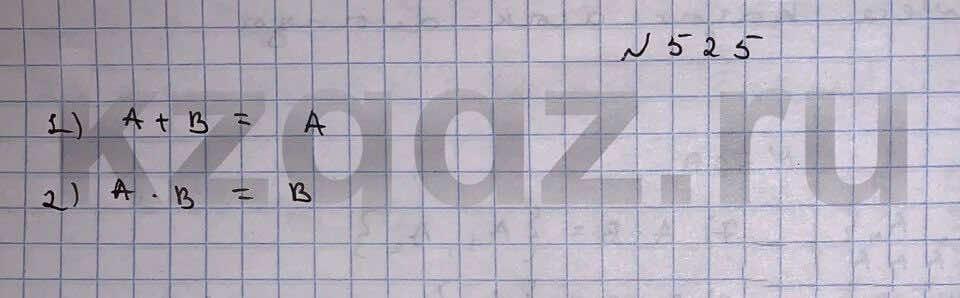 Алгебра Шыныбеков 9 класс   Упражнение 525