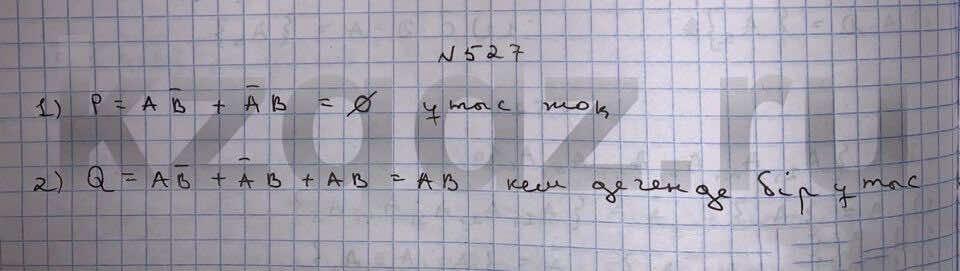Алгебра Шыныбеков 9 класс   Упражнение 527