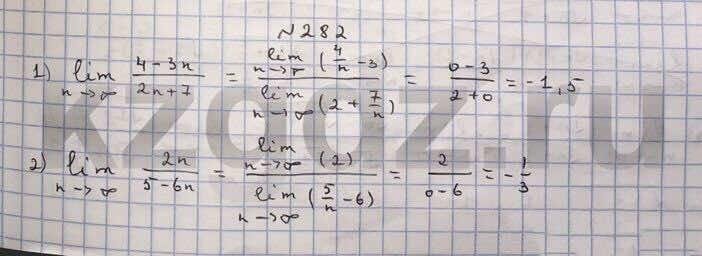 Алгебра Шыныбеков 9 класс   Упражнение 282