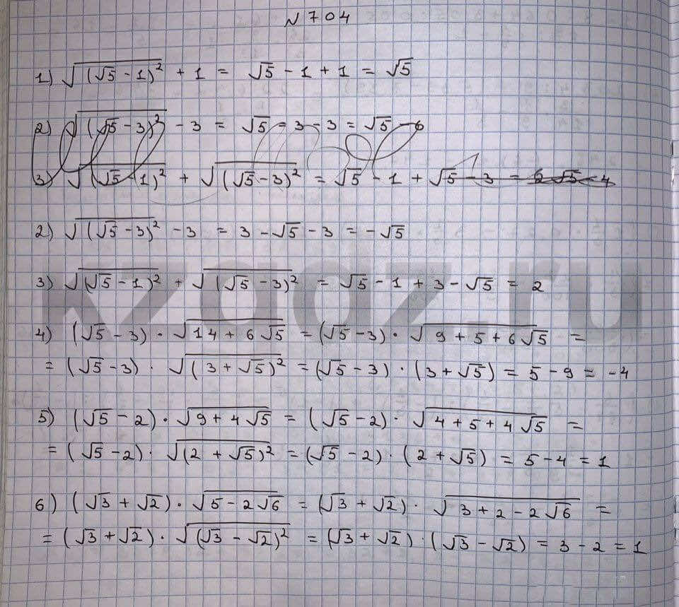 Алгебра Шыныбеков 9 класс   Упражнение 704
