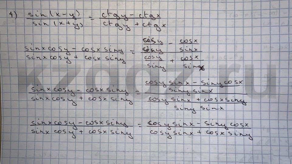 Алгебра Шыныбеков 9 класс   Упражнение 453