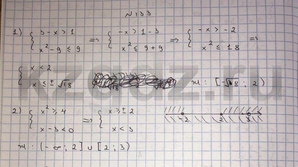 Алгебра Шыныбеков 9 класс   Упражнение 133