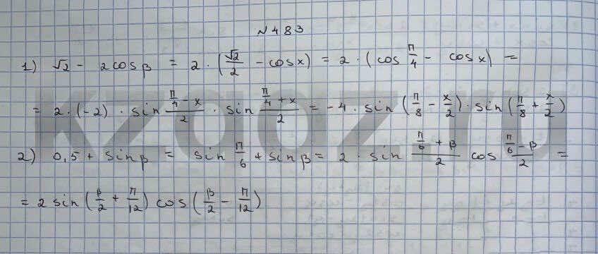 Алгебра Шыныбеков 9 класс   Упражнение 483