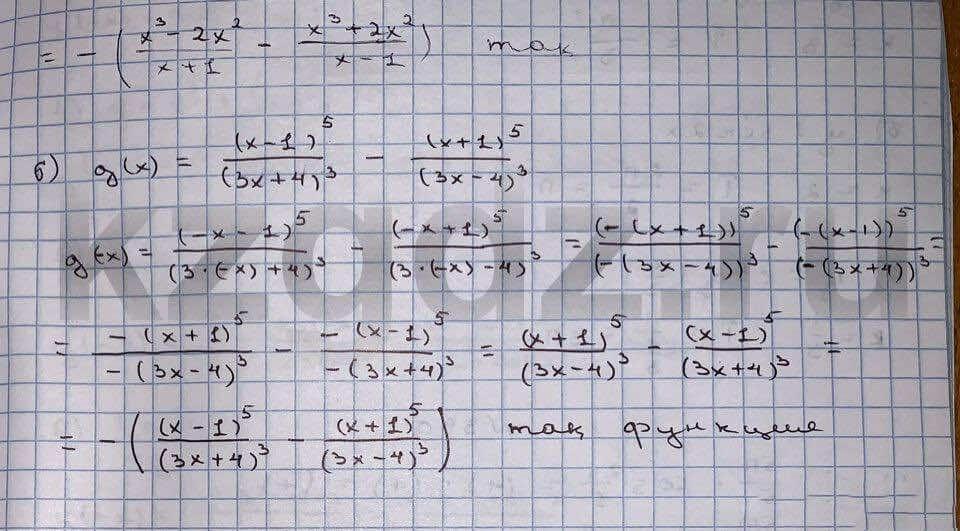 Алгебра Шыныбеков 9 класс   Упражнение 388