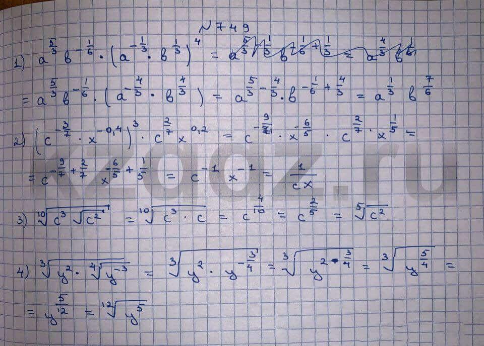 Алгебра Шыныбеков 9 класс   Упражнение 749